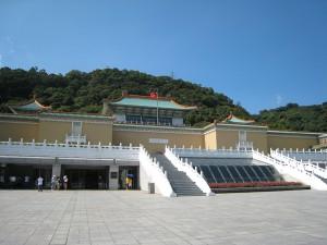 國立故宮博物院