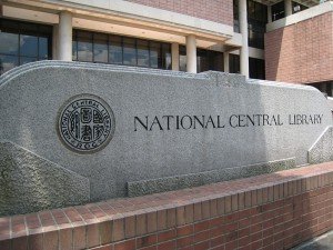 国家図書館のシンボルマーク