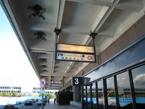台湾桃園国際空港第1ターミナル
