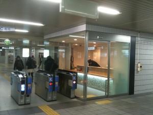 阪急茨木市駅の新改札