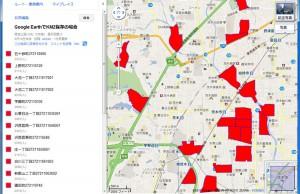 MANDARA→Google Earth→KMZの場合
