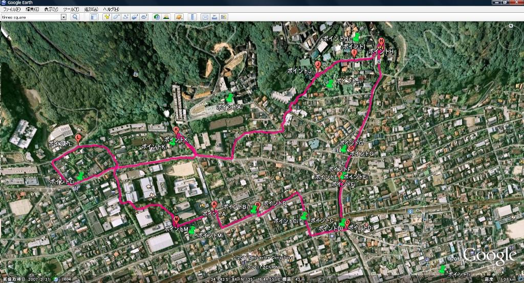 GPS実習@甲南大学周辺 2011年8月3日
