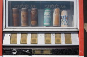 20世紀販売機の商品