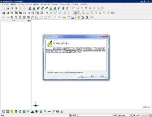 QGISの起動画面