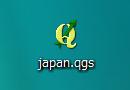 qgsファイル