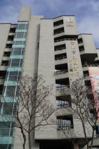台北市立図書館総館の外観