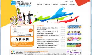 Taipei Freeトップページ