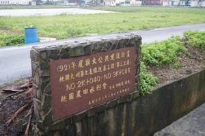 地点F:(92)年度拡大公共建設計画