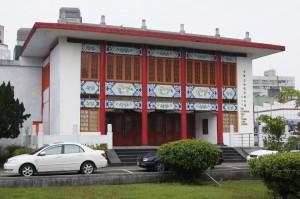 地点D:台湾土地改革陳列館