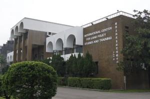 地点E:国際土地政策研究訓練中心