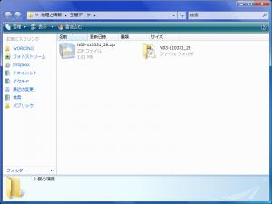 圧縮ファイルの解凍