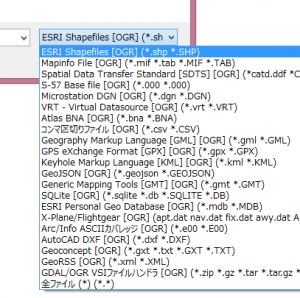 ファイル形式の変更