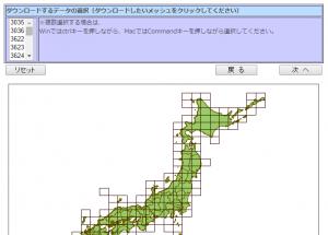 土地利用細分メッシュデータの選択画面。