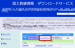 GML(JPGIS1.0)を選択する。