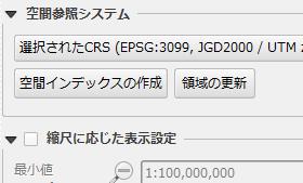 [NA-GIS102]シェープファイルの空間参照系を変換